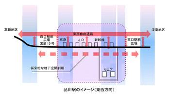 Tokyoshinagawa140713