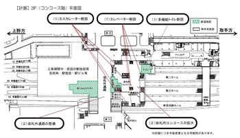 Chibamatsudo14071