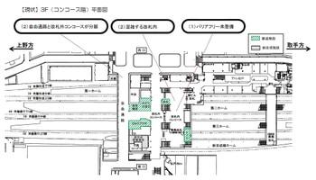 Chibamatsudo14072
