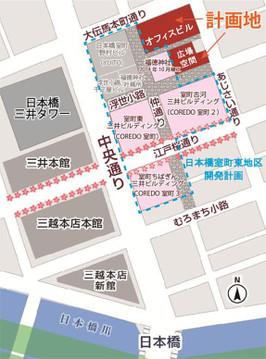 Tokyonihonbashi14081
