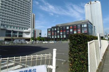 Chibamakuhari14091