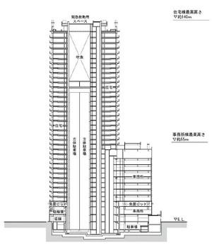 Tokyohamamatsu14095