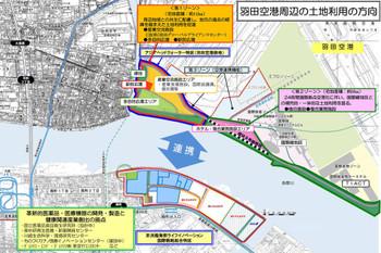 Tokyohaneda14092