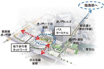 Tokyotoranomon14092