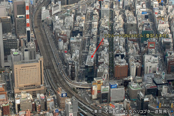 Tokyorecruit14101