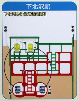 Tokyoshimo141012