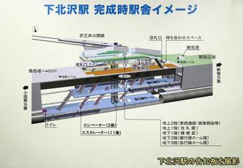 Tokyoshimo141015