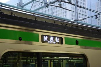 Tokyojr14109