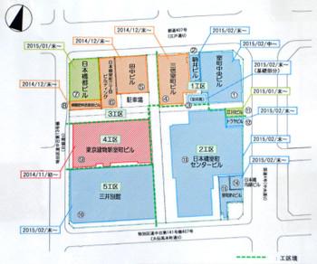 Tokyonihonbashi14115