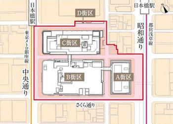 Tokyonihonbashi141132