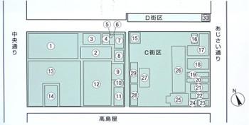 Tokyonihonbashi141139_2