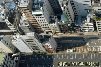 Tokyohamamatsucho141257