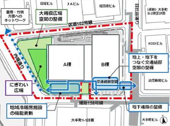Tokyootemachi141213