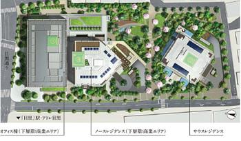 Tokyomeguro141212