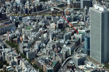 Tokyoikebukuro141271