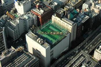 Tokyoikebukuro141272