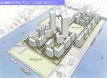Tokyoolympic141211