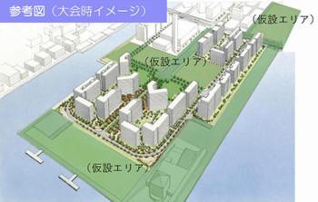 Tokyoolympic141212