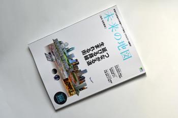 Tokyomook14121