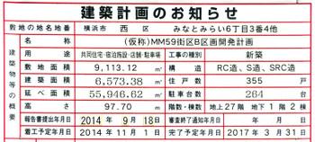 Yokohamamm21141238