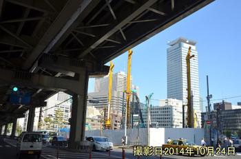 Tokyoakasaka141235