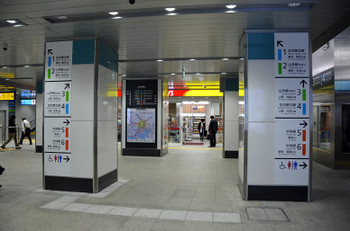 Tokyokanda150113