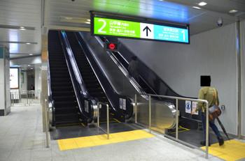 Tokyokanda150115