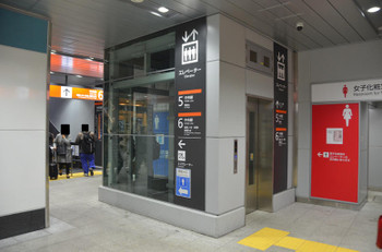 Tokyokanda150116