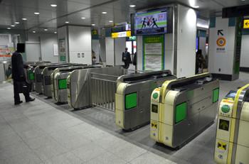 Tokyokanda150118
