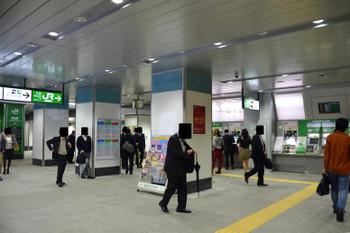 Tokyokanda150119