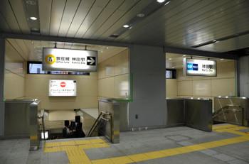 Tokyokanda150120