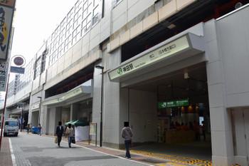 Tokyokanda150132