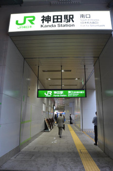 Tokyokanda150133