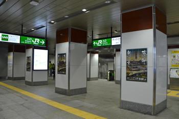 Tokyokanda150135