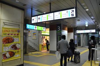 Tokyokanda150138