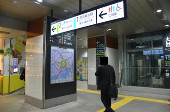 Tokyokanda150139