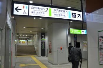Tokyokanda150150