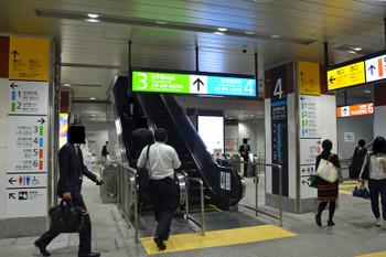 Tokyokanda150151