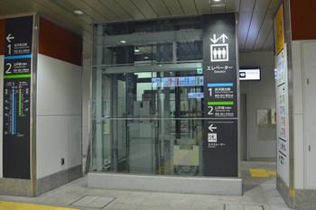 Tokyokanda150152