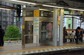 Tokyokanda150155