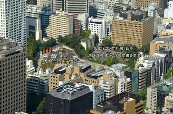 Tokyotoranomon15025