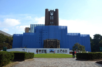 Tokyoutokyo15021