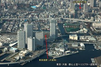 Yokohamahigashikanagawa15022