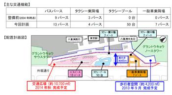 Tokyoyaesu150214