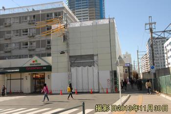 Kawasakikosugi15035