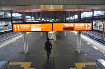 Tokyoshinagawa150320