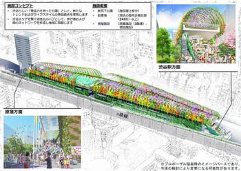 Tokyoshibuya150381