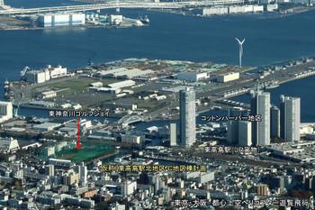 Yokohamatakashima15031