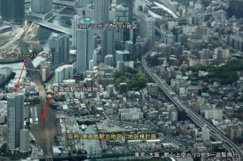 Yokohamatakashima15032