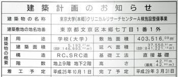 Tokyotokyounv15047